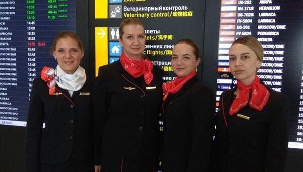 Экипаж, который принял роды на борту самолета, следующего по маршруту Ош – Екатеринбург