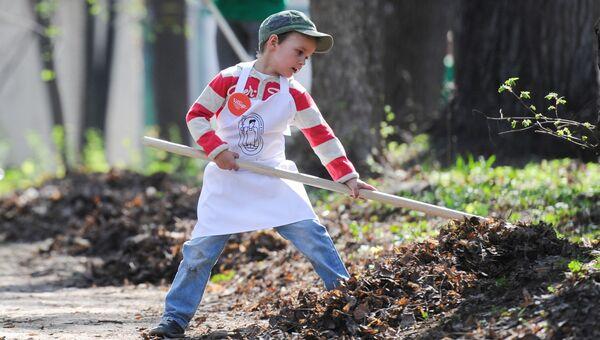 Детские волонтерские объединения Южного Урала соберутся на профильной смене