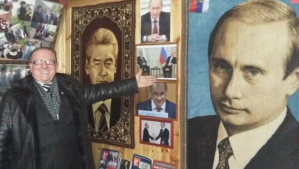 Дома у Рахмона Джураева музей имени Путина