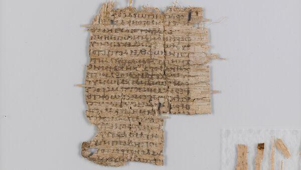 Расшифрованный текст Базельского папируса