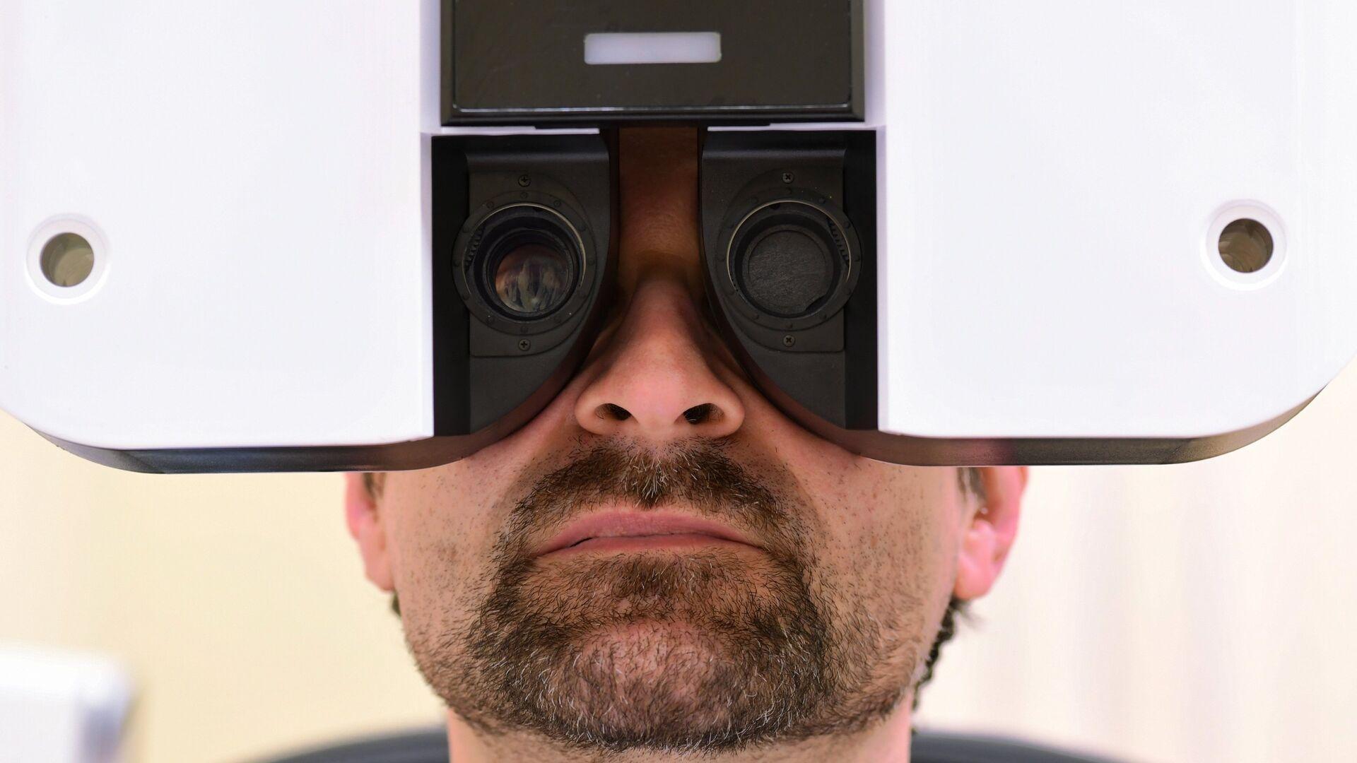 Сухость в глазах назвали признаком серьезного заболевания