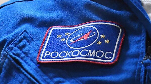 Логотип корпорации Роскосмос