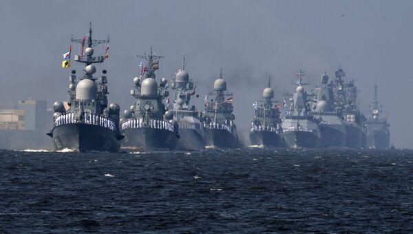 Корабли ВМФ РФ. Архивное фото