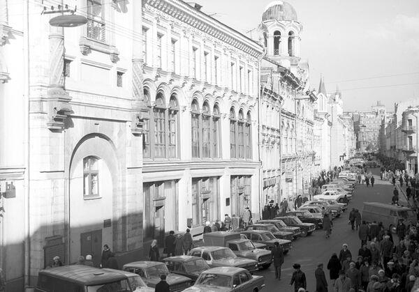 На Никольской улице города Москвы