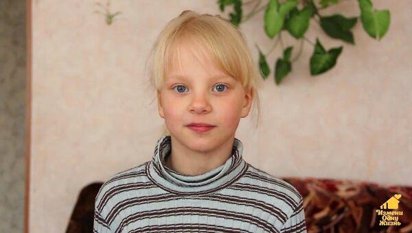 Вероника Р., август 2009, Омская область