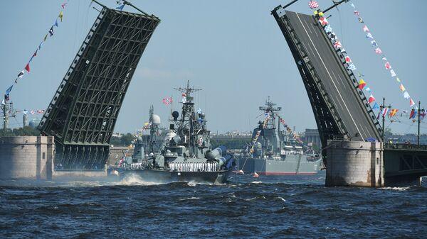 Главный военно-морской парад. Архивное фото