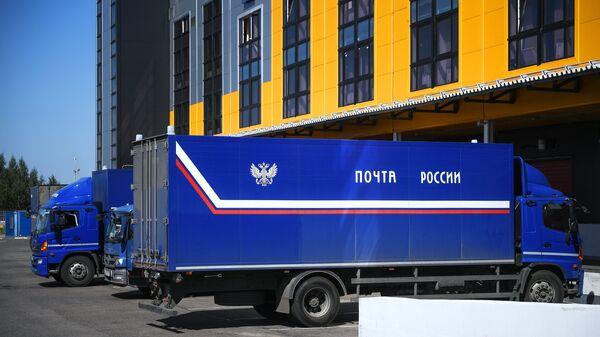 Машина Почта России. Архивное фото