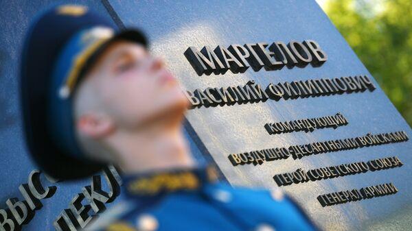 Военнослужащий почетного караула на церемонии открытия памятника генералу Василию Маргелову. Архивное фото