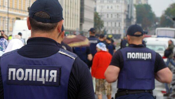 Сотрудники полиции в Киеве. Архивное фото