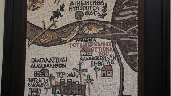Копия мадабской карты с изображением места крещения Христа