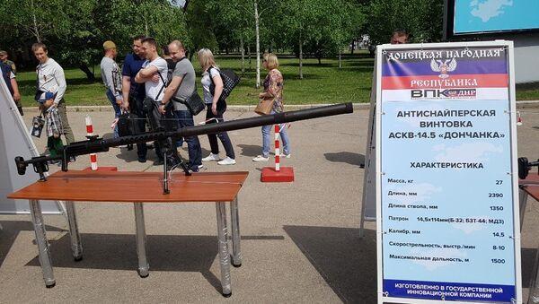Винтовка Дончанка на выставке в ДНР