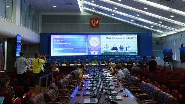 Заседание ЦИК РФ, где рассматриваются новые 2 заявки на проведение референдума по вопросу о повышении пенсионного возраста. 10 августа 2018