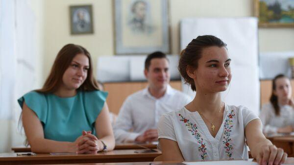 Ученики в классе. Архивное фото