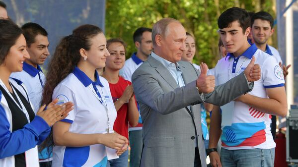 Президент РФ Владимир Путин на Северо-Кавказском молодежном образовательном форуме Машук-2018 в Пятигорске