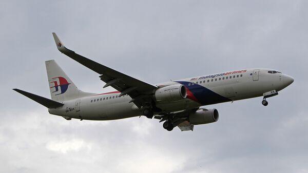 Самолет авиакомпании Malaysia Airlines