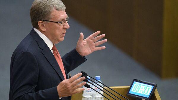 Председатель Счетной палаты РФ Алексей Кудрин выступает в Госдуме РФ. 21 августа 2018