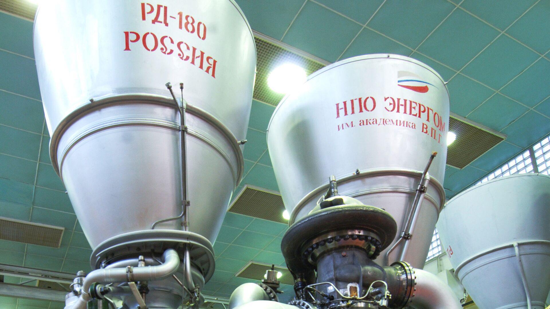 Ракетный двигатель РД-180 - РИА Новости, 1920, 20.07.2021