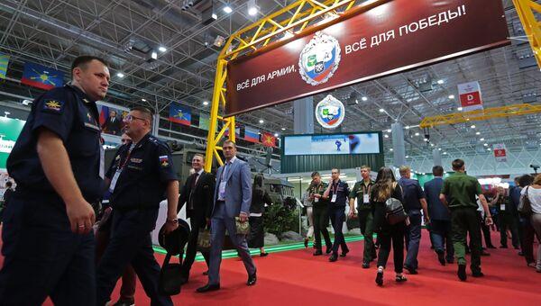IV Международный военно-технический форум Армия-2018