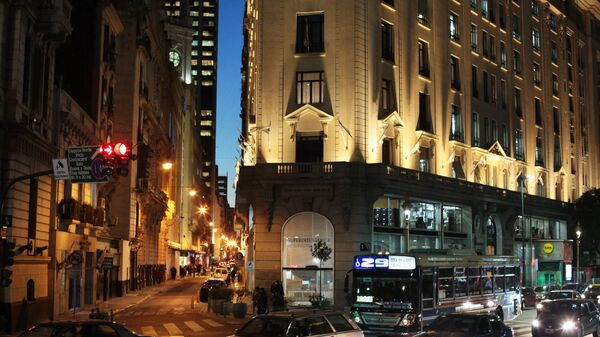 Города Мира. Буэнос-Айрес