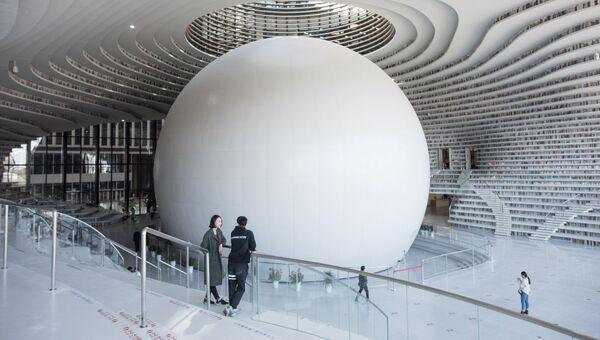 Библиотека Тяньцзинь Бинхай в Китае