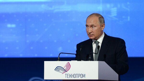 Президент РФ Владимир Путин выступает на пленарном заседании международного форума Технопром-2018. 28 августа 2018