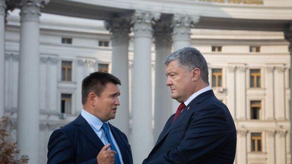 Президент Украины Петр Порошенко и министр иностранных дел Украины Павел Климкин. Архивное фото