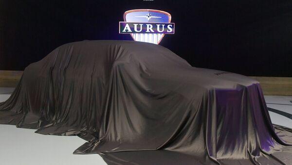 Презентация автомобиля Aurus Senat на Московском международном автомобильном салоне 2018