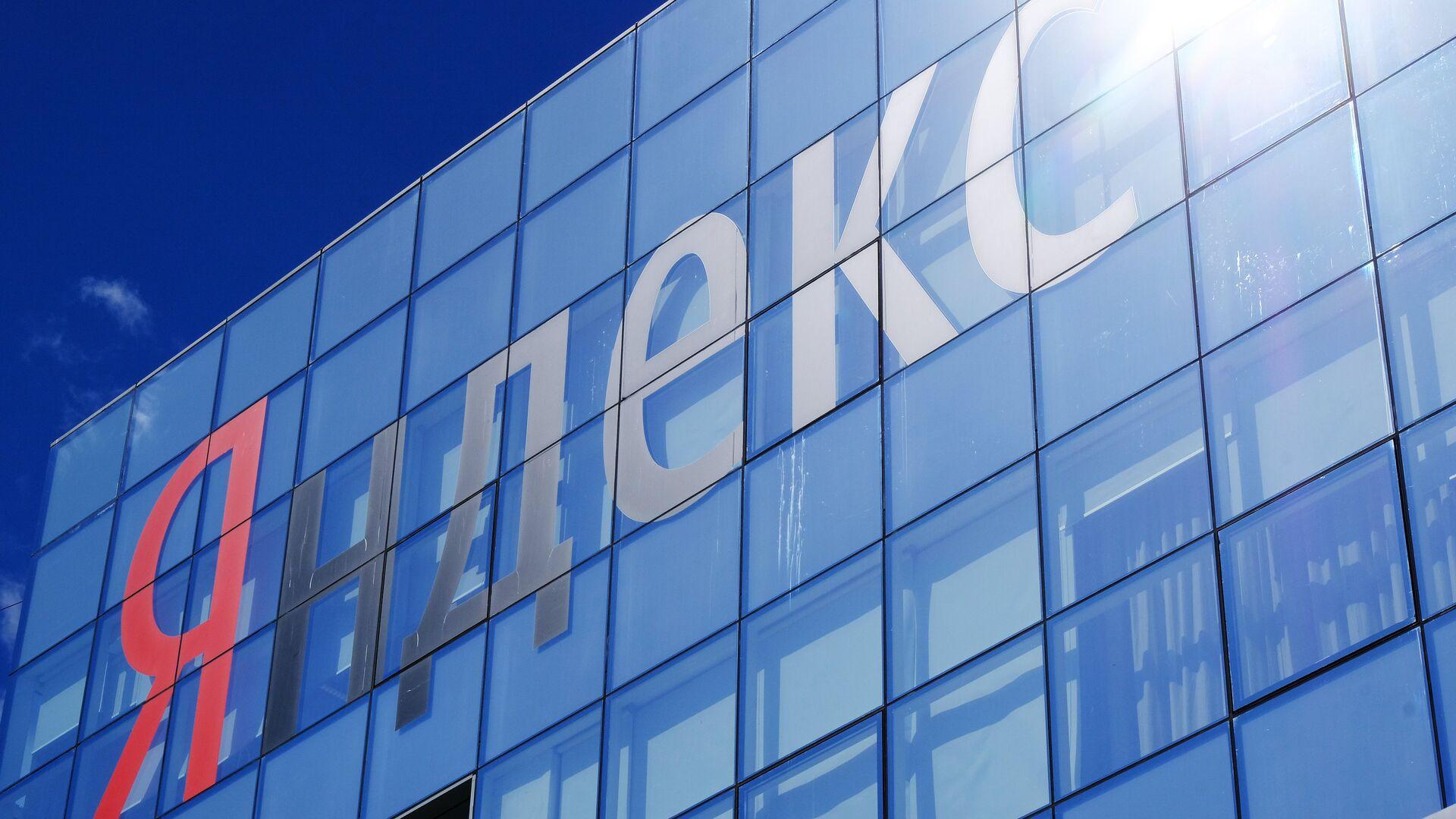 """СМИ: """"Яндекс"""" подвергся крупнейшей в истории рунета кибератаке"""