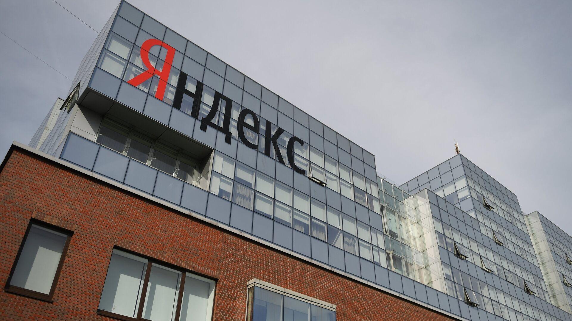 Офис компании Яндекс в Москве - РИА Новости, 1920, 08.02.2021