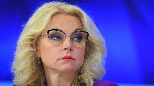 Заместитель председателя правительства РФ Татьяна Голикова на пресс-конференции по вопросам изменений в пенсионном законодательстве. 31 августа 2018