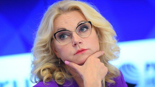 Татьяна Голикова. Архивное фото