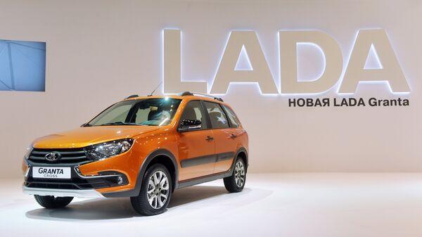 Презентация автомобиля Lada Granta Cross на Московском международном автомобильном салоне 2018