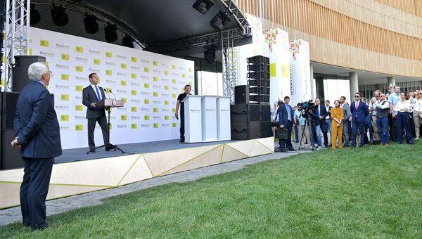 Председатель правительства РФ Дмитрий Медведев во время встречи со студентами Сколковского института науки и технологий. 1 сентября 2018