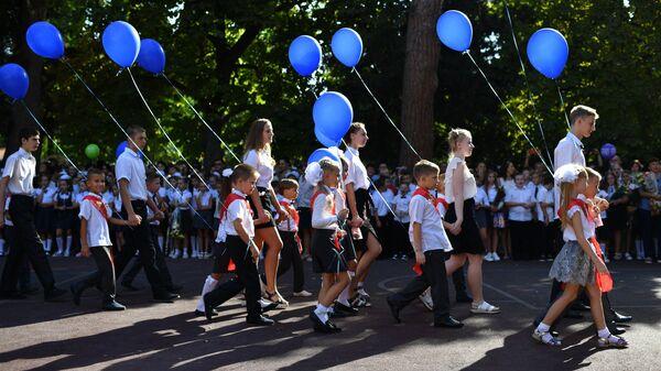 Ученики школы 1 сентября.