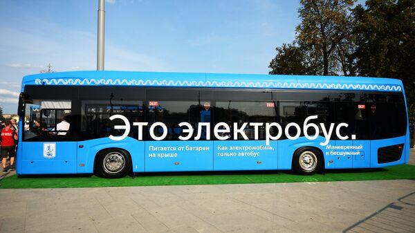 Электробус в Москве. Архивное фото