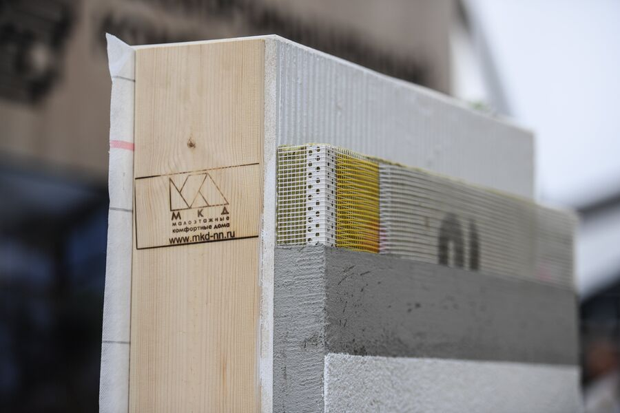 Образцы материалов деревянного домостроения на площадке «Современная жизнь в деревянном доме: экологичность, безопасность, красота»