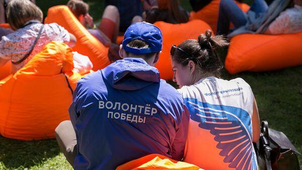 В Тульской области стартовал волонтерский форум Готов к победам