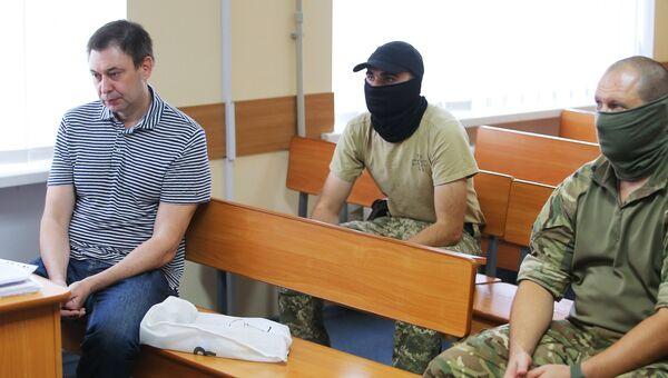 Заседание суда по делу журналиста К. Вышинского в Херсоне. Архивное фото