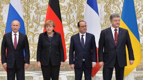 Переговоры лидеров России, Германии, Франции и Украины в Минске. 11 февраля 2015.