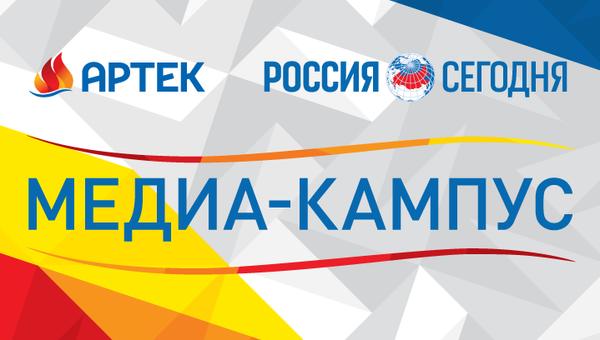 Баннер для проекта Взрослые и дети в медиа кампусе МИА Россия сегодня в Артеке