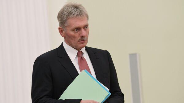 Заместитель руководителя администрации президента РФ – пресс-секретарь президента РФ Дмитрий Песков. 8 сентября 2018