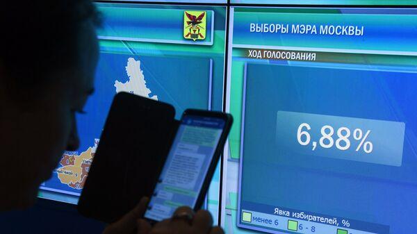 В информационном центре ЦИК России