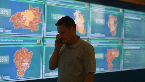 Работа информационного центра ЦИК РФ. Архивное фото