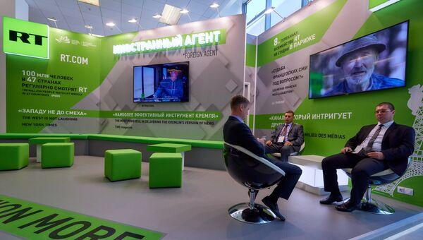 Стенд телеканала RT на площадке IV Восточного экономического форума во Владивостоке