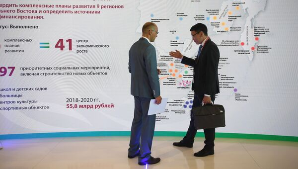 Посетители на площадке IV Восточного экономического форума во Владивостоке
