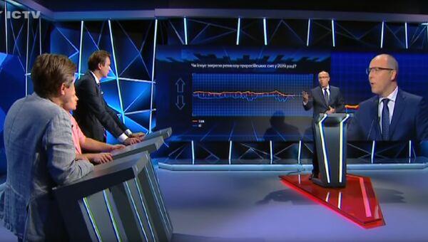 Спикер Верховной рады Украины Андрей Парубий в эфире телеканала ICTV