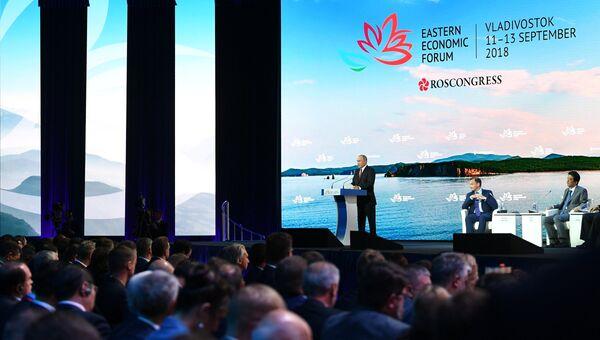 Рабочая поездка президента РФ В. Путина в Дальневосточный федеральный округ. День третий