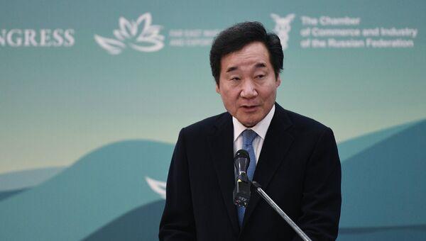 Премьер-министр Республики Кореи Ли Нак Ён на IV Восточном экономическом форуме