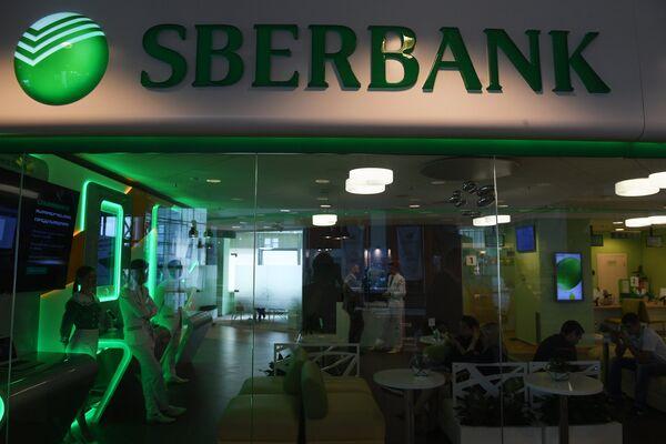 Стенд ПАО Сбербанк России на площадке Восточного экономического форума во Владивостоке