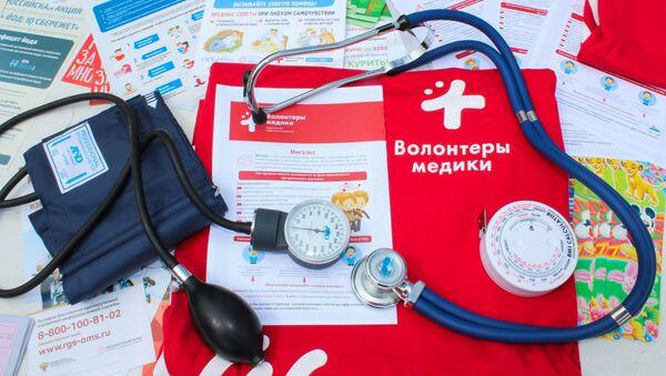 Волонтеры-медики проводят диагностику здоровья среди жителей сел. Архивное фото